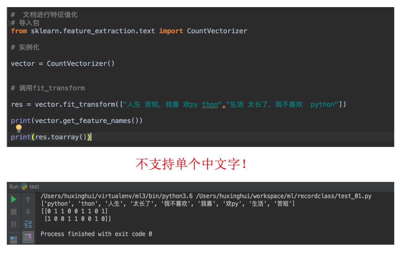 不支持单个中文字
